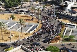 Beyrut patlamasına ilişkin soruşturmayı protesto edenlere ateş açıldı