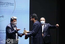 Winners of 34th Intl Film Fest for Children & Youth announced
