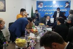 حضور وزیر نیرو در کوهچنار/ مسائل شهرستان بررسی شد