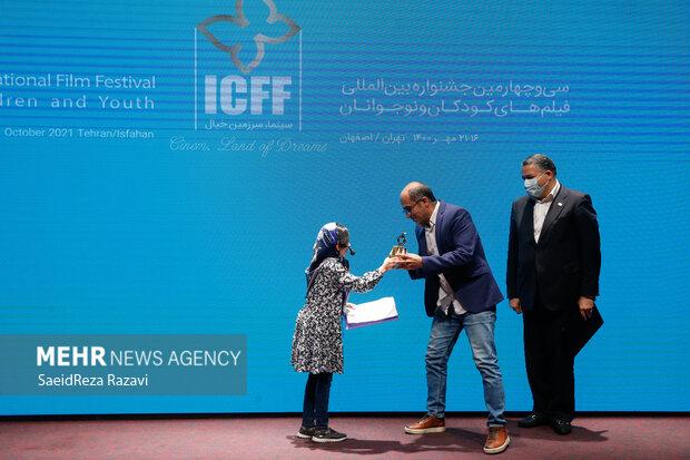 اختتامیه جشنواره بین المللی فیلم های کودک و نوجوان