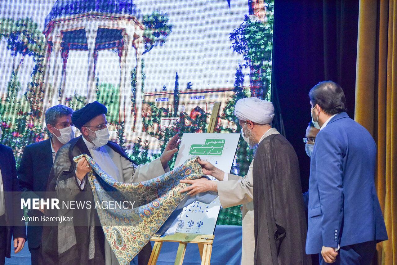 سند مهندسی فرهنگی فارس رونمایی شد