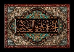 نقش امام عسکری(ع) در آمادهسازی شیعیان برای عصر غیبت/ شبکه وکالت، راهبردی مؤثر برای امنیت فکری شیعه