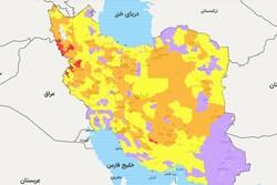 رنگبندی جدید کرونایی در استان بوشهر/ نیمی از شهرستانها آبی شدند