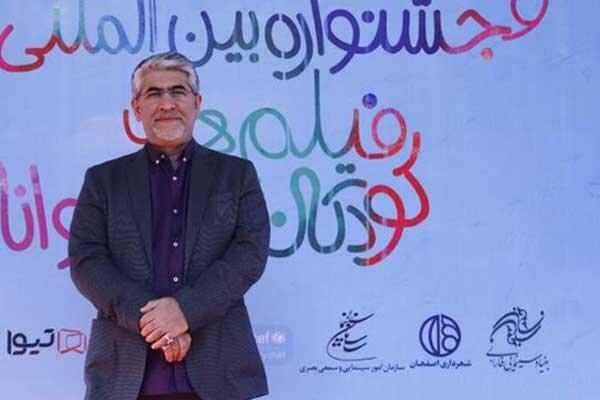 تبریک مدیرعامل مرکز گسترش به برگزیدگان جشنواره فیلم کودک