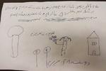 نامهای از طرف کودک ۸ ساله به رئیسجمهور