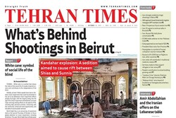 Front pages of Iran's English dailies on October 16