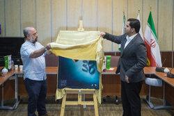 نشست خبری سی و هشتمین جشنواره بین المللی فیلم کوتاه تهران