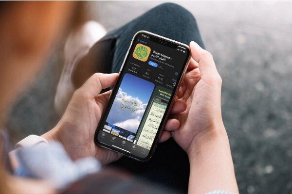 حذف اپلیکیشن قرآنی از فروشگاه اپل به درخواست دولت چین