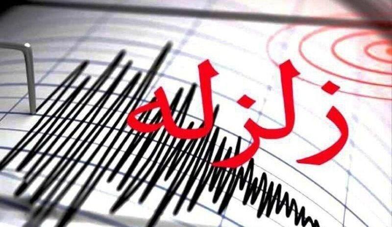 وزارت نیرو: زلزله امروز آسیبی به شبکه آب و برق زرند کرمان نزد