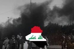 اعتراضات گسترده به نتایج انتخابات در عراق+ تصاویر و فیلم