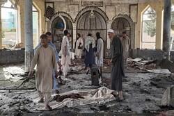 محکومیت جنایات تروریستهای تکفیری در مسجد شیعیان افغانستان