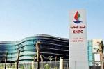 آتش سوزی در یکی از پالایشگاه های نفت کویت
