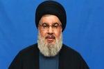 Nasrallah delivers speech on latest Lebanon developments