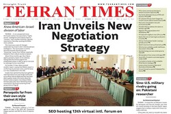 Front pages of Iran's English dailies on October 18