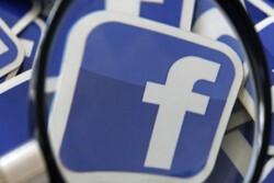 فیس بوک با ناشران اخبار فرانسوی توافقنامه امضا کرد