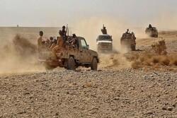 یمنی فورسز نے صوبہ مآرب میں سعودی عرب کے 25 کرائے کے فوجیوں کو ہلاک کردیا