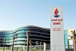 Fire erupts at Kuwait oil refinery: report