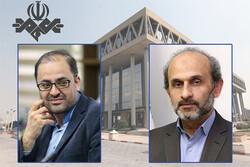 حسین قرایی مدیرکل روابط عمومی صدا و سیما شد