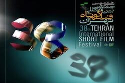 Tehran Intl. Short Film Fest to host 64 films from 32 states