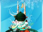 گلستان نمونه عملی وحدت در جهان اسلام