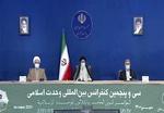 المؤتمر الدولي الخامس والثلاثون للوحدة الإسلامية ينطلق في طهران