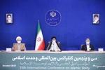 Islamic rapprochement, unity strategic move in World of Islam