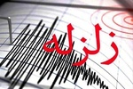 زلزله ۶.۴ ریشتری در دریای مدیترانه