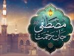 پاکستان بھر میں ہفتہ وحدت اور عید میلاد النبی (ص) کا جشن مذہبی عقیدت سے منایا جارہا ہے