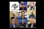 هیات امنای جدید بنیاد سینمایی فارابی معرفی شدند