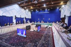 35th International Islamic Unity Conference