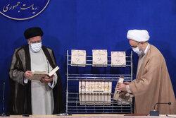 سی و پنجمین کنفرانس بین المللی وحدت اسلامی