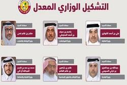 اصلاحات گسترده امیر قطر در کابینه این کشور