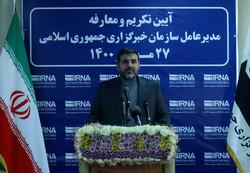 خبرگزاری ایرنا و روزنامه ایران حق فعالیت جناحی ندارند