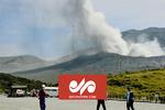 اندلاع انفجار بأحد أكبر البراكين في العالم جنوبي غرب اليابان/ بالفيديو
