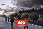 تصاویری از شدت آتشسوزی در سولههای کارخانه طبیعت
