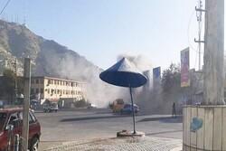 کابل میں بم دھماکے کے نتیجے میں 2 افراد زخمی ہوگئے