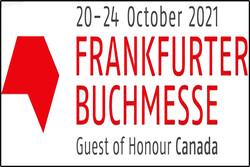 هفتادوسومین نمایشگاه فرانکفورت آغاز به کار کرد