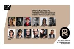 12 intl filmmakers to hold seminars in Tehran FilmFest.
