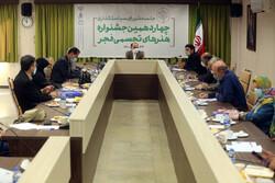 معرفی دبیر و شورای سیاستگذاری چهاردهمین جشنواره هنرهای تجسمی فجر