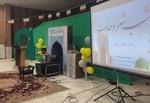 شب شعر وحدت در تایباد برگزار شد