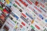 Headlines of Iran's Persian dailies on October 21