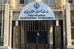 السفارة الايرانية في يريفان: ايران قدمت آلاف الشهداء في طريق مكافحة المخدرات