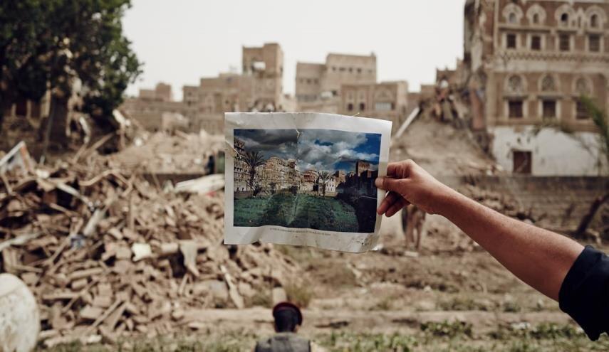 دومین گردهمایی قرارگاه مردمی پشتیبانی یمن برگزار شد