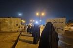 تداوم اعتراض بحرینی ها به عادی سازی روابط با رژیم صهیونیستی