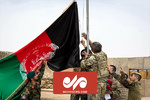 افغانستان میں ہمیشہ کشیدگی
