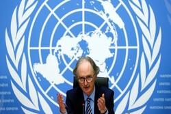 محادثات اللجنة الدستورية السورية انتهت من دون إحراز أي تقدم