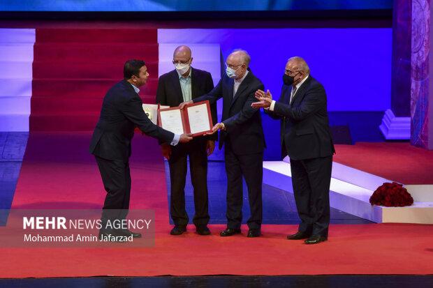 سائنس اینڈ ٹیکنالوجی کا مصطفی (ص) ایوارڈ دینے کی چوتھی تقریب منعقد