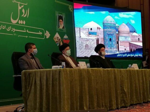 آغاز جلسه شورای اداری در اردبیل با حضور رئیس جمهور