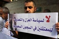 «حماس» بار دیگر آزادی فلسطینیان بازداشتی در عربستان را خواستار شد