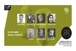 Jury members of TISFF's national competition section